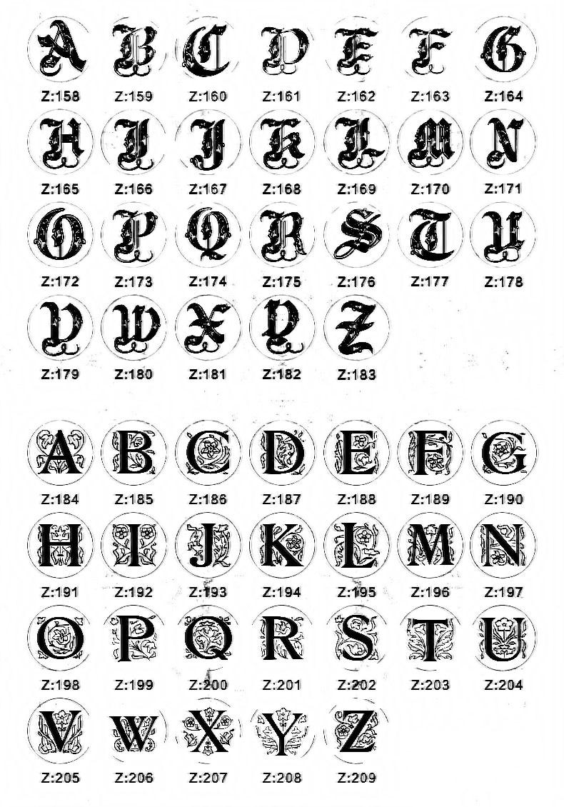 Letter stamp 1-4