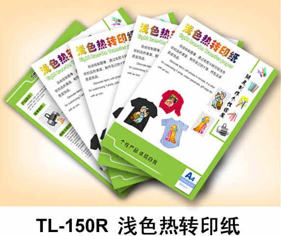 (A4 * 100pcs) เลเซอร์ความร้อนกระดาษพิมพ์สำหรับเครื่องนุ่งห่มราคาถูกกระดาษ A4 ความร้อน Papel ผ้า Transfer กระดาษ TL-150R