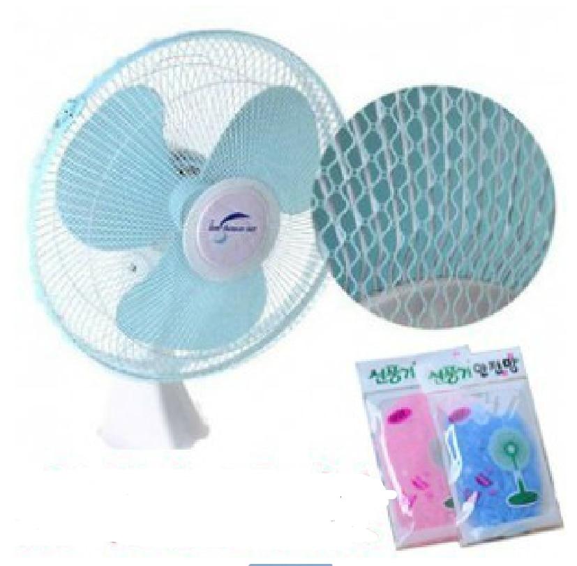 Family Dust Cover Baby For Kid Finger Guard Mesh Net Fan Cover
