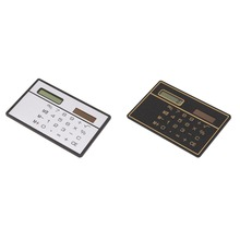 New Ultra Thin Mini Credit Card Sized 8-Digit Solar Powered Pocket Calculator centechia useful lcd 8 digit touch screen ultra slim transparent solar calculatorstationery clear scientific calculator office