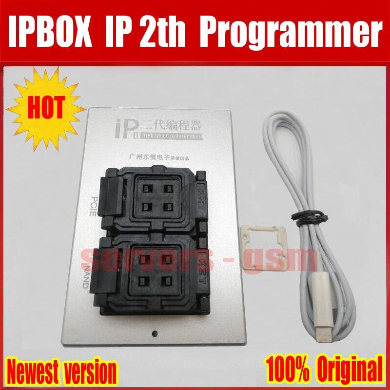 IPBOX 2th.jpg 7