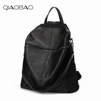 QIAOBAO 2018 HOT New Progettato Marca Zaino Moda Zaino Zaino di cuoio Delle Donne