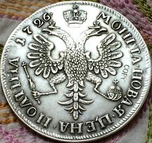 Großhandel russland 1726 kopie münze 100% coper herstellung versilbert alte münzen