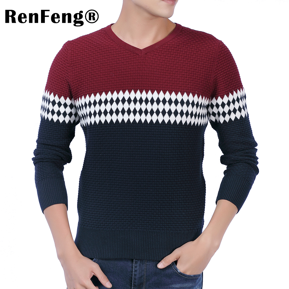 2018 New Autumn Fashion Brand Casual Sweater O-Neck Striped Slim Fit Knitting Mens Sweaters Pullovers Geometric Men Pullover Men (3)