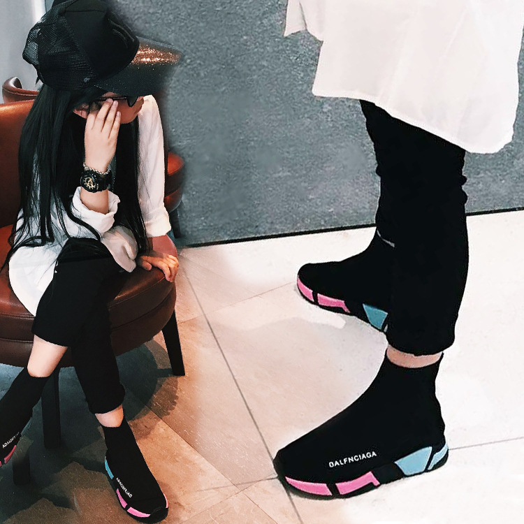 Children's Socks Shoes 2020 Spring New Casual Children's Boots High-top Elastic Children's Woven Shoes