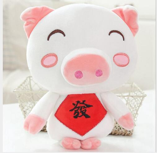 WYZHY New Year Gift Pig Mascot Fortune Lucky Pig Doll Plush Toy Home Decoration Send Friends Children Gifts 20cmWYZHY New Year Gift Pig Mascot Fortune Lucky Pig Doll Plush Toy Home Decoration Send Friends Children Gifts 20cm
