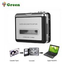 Лента к ПК Супер кассеты в MP3 аудио Музыка CD цифровой плеер конвертер записывающее устройство+ наушники с USB 2,0 Прямая