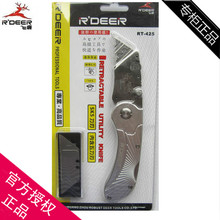 [Store] Hong Kong flying deer RT-425 high-grade aluminum folding utility knife knife wallpaper knife referral