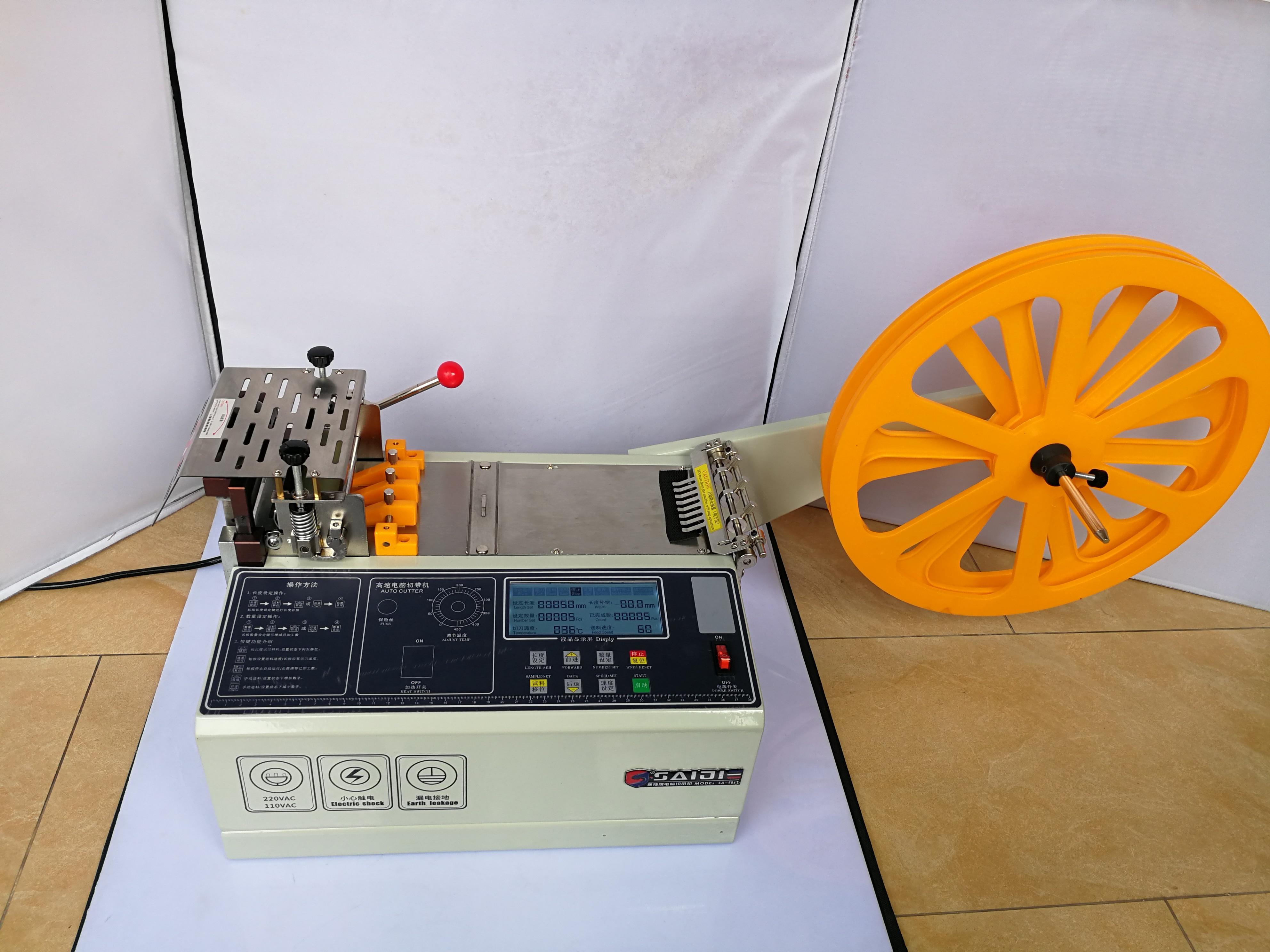 986T computer cold Cloth belt cutting machine magic adhesive tape zipper webbing machine elastic belt automatic