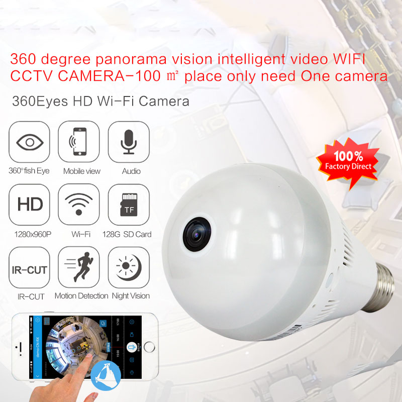 Wireless Panoramic HD IP Camera Fisheye Lens Light Home Security System with Real Time Monitoring For iOS Android LCC экшн камера 360fly panoramic hd 360flyblk