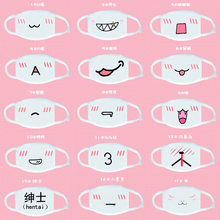 Hot Koop Leuke Kaomoji-kun Gezicht Maskers Mode Winter Katoen Grappige Auti-Stof Anime Emotiction Kawaii Half Gezicht masker Levert(China)