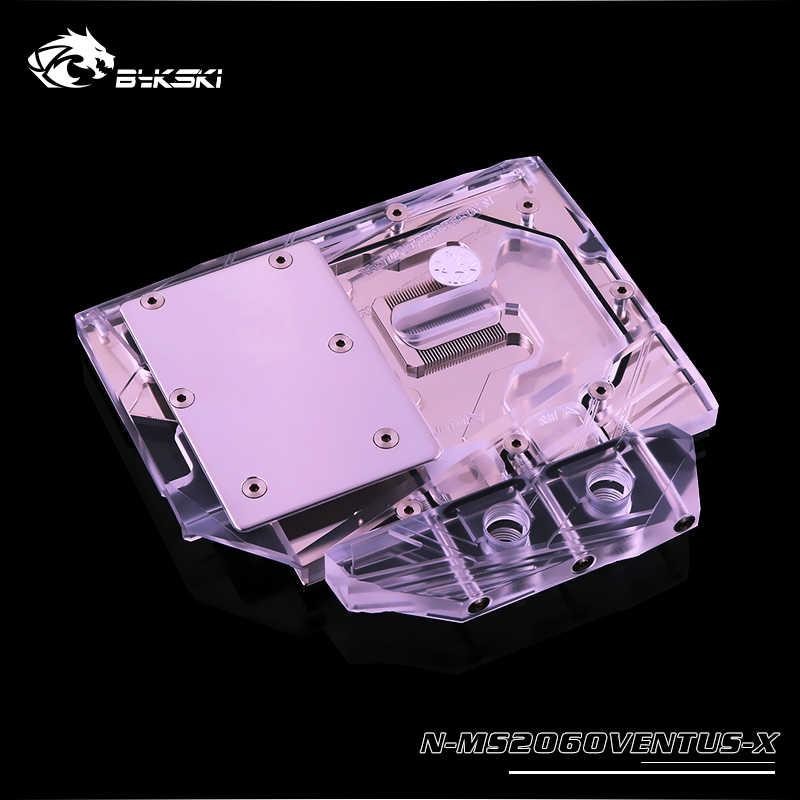 Bykski N-MS2060VENTUS-X غطاء كامل VGA تبريد المياه كتلة LED ضوء ل MSI RTX 2060 ايرو ITX OC