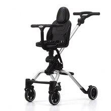 Светильник для детской коляски, складной, может лежать, Детский Карманный ультра-светильник, детский зонт