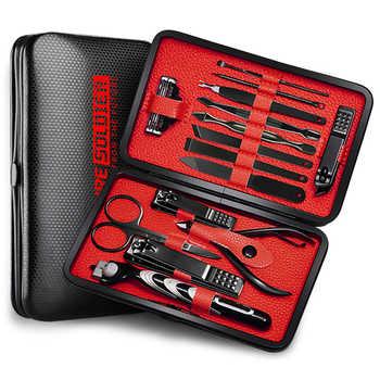 14Pcs/set Pro Manicure Set Tools Shaving Razor Nails Clipper For Men Pedicure set Kit Utility Scissors Knife Nail Art kits NT149