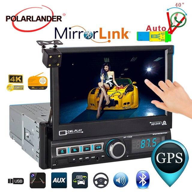 Radio cassette player U Disk Playback 1 DIN 7 Inch Retractable Car GPS Navigation Bluetooth Autoradio Car Radio Reversing Image