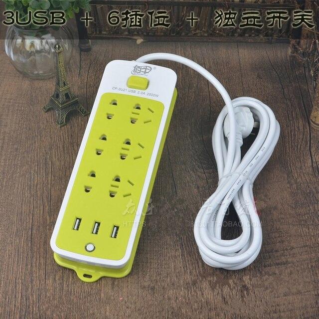 Multi function smart USB socket power converter drag line switch ...