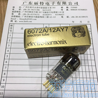 new arrival 2018 hot sale 2pcs Russia EH 12AY7/6072A gold foot tube new arrival accurate matching a large number of stock free shipping (1)