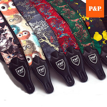 P&P Adjustable Cotton prints Guitar Strap Belt Widening and Thickening for Electric /Acoustic Bass 150cm