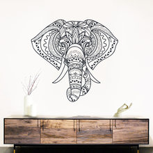 Muyuchunhua The Head of Elephant Wall Sticker for Living Room Accessories Hoopman Decal Removable Vinyl Murals Home Decor(China)