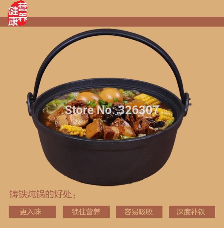 Casserole en fonte ancienne bouleversée pure manuelle casserole en fer brut non enduit pot en titane mijoter casserole japon 24 cm