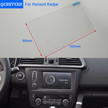 Car Styling 7 Inch GPS Navigation Screen Steel Glass Protective Film For Renault Kadjar Control of LCD Screen Car Sticker