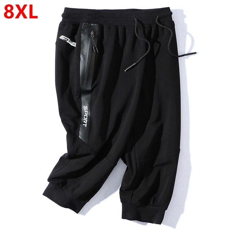 Summer Large Size Camouflage Shorts  Men's Plus Size Summer New  Plus Fertilizer Increase Loose Chinese Style Casual Shorts