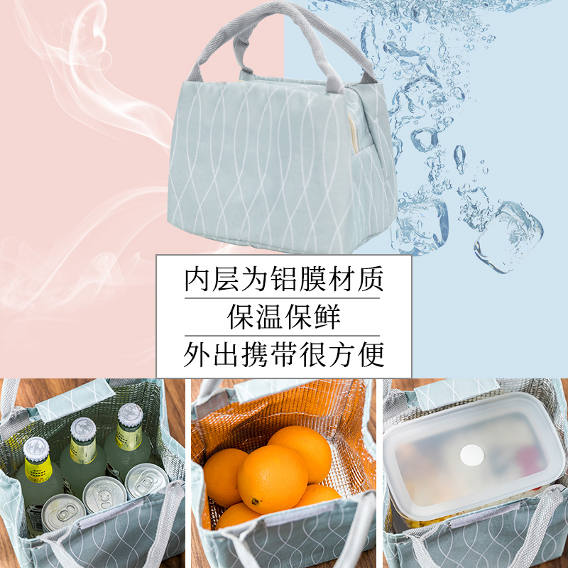 2019 New Insulation Lunch Bag Cold Keep Waterproof Transparent Fruit Juice Luxury Brand Women Kids Men Cooler Lunch Box Bag 8 in Lunch Bags from Luggage Bags