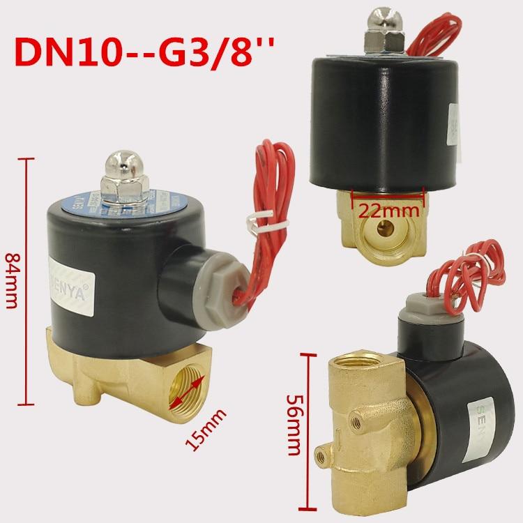 água ar dc 24 v 12 v