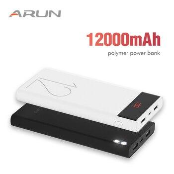 Cargador de batería para teléfono portátil armah 12000 banco de energía LCD cargador de batería USB Dual cargador de batería externo para teléfono xiami