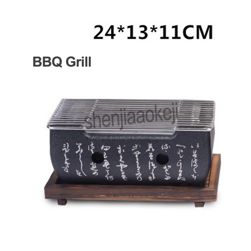XL-888-056 Stainless Steel Desk Top Barbecue Grill Portable Charcoal Carbon Oven  Japanese-type BBQ stove with wooden mat 1pc