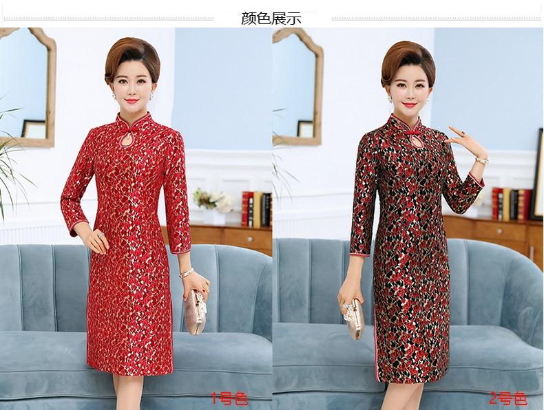 Woman Slim Fit Dresses Mandarin Collar Qipao Dress Women Long Sleeve Side Slit Gown Robe Femme Ethnical One Picee Womans Oriental Dresses (3)