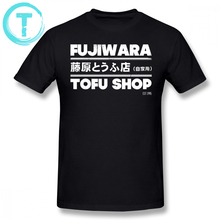 Initial D T Shirt Fujiwara Tofu Shop Tee White T-Shirt Cotton Fun Streetwear Short Sleeve Print 6xl Tshirt