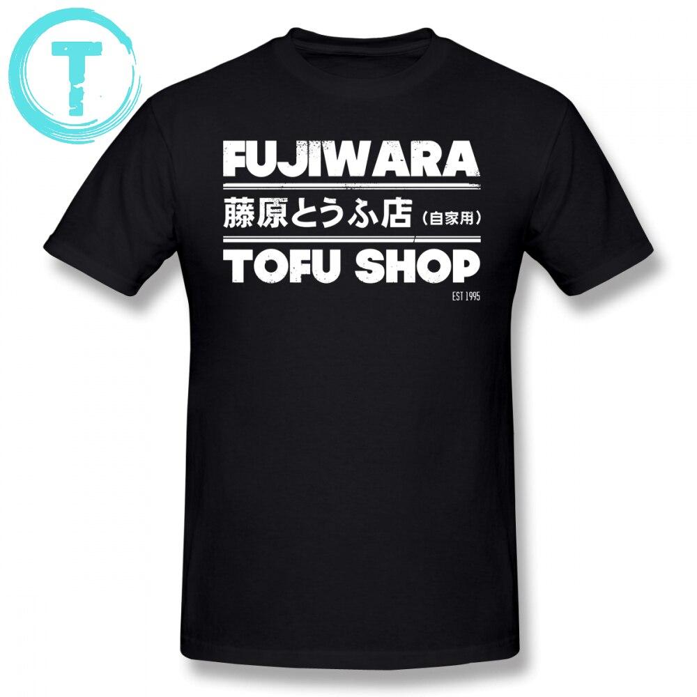 T camisa inicial d fujiwara tofu loja camiseta branca algodão divertido camiseta streetwear manga curta impressão 6xl tshirt