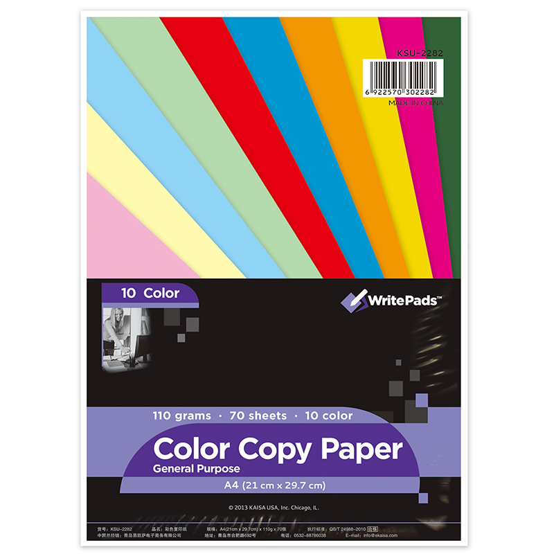 Aliexpress Buy SALE A4 Color Paper 70 Sheets 110G 10 Colors Thicken Colored DIY Origami Printing Office School Supplies Gift From Reliable