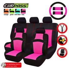 Cute Fashion Automobile Seat Covers Universal Fit Car Styling 7 Colors  Mesh Cloth Seat Covers For Mini Fiat Volvo