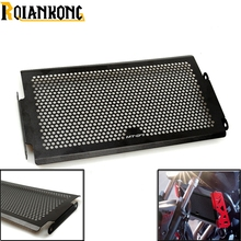 For Yamaha MT07 MT-07 FZ 07 FZ-07 2014-16 motorcycle MOTORBIKE Radiator Protective Cover Grill Guard Grille Protector protection