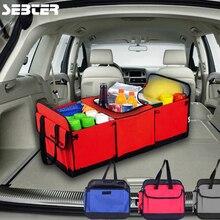 SEBTER Автомобильный Складной автомобильный ящик для хранения автокресло Органайзер сетка в багажник коробка для хранения автомобильные аксессуары