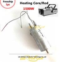 Litewinsune 1500W 1.5KW 110V 220V Low Fog Machine Heater Smoke Machine Stage Lights DJ Bar Spare Part