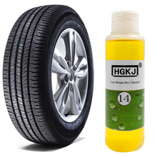 HGKJ-14-50LM портативный очиститель колец для автомобильных колес, Прямая поставка, Высококонцентрированный очиститель автомобильных шин TSLM1