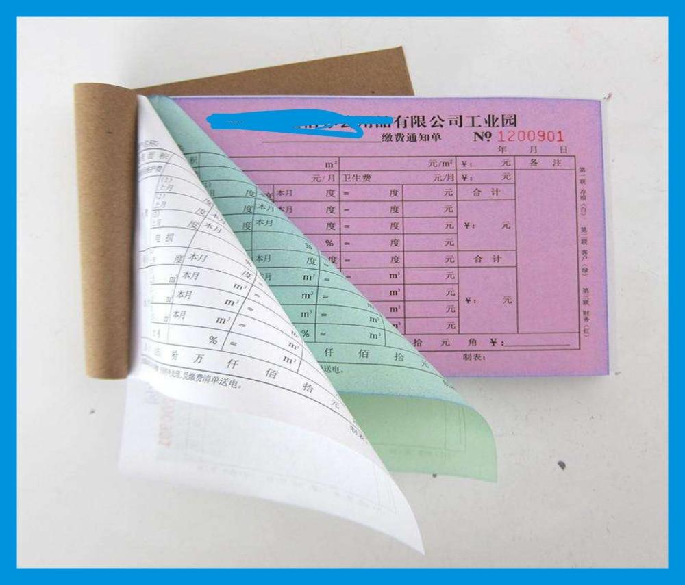 Self-copy function custom receipt book printing