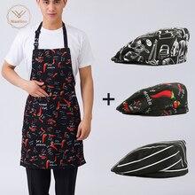 Niaahinn красивый фартук+ шляпа Регулируемый половинной длины Взрослый Фартук полосатый Отель Ресторан Шеф-повар официант Кухонный Фартук повара