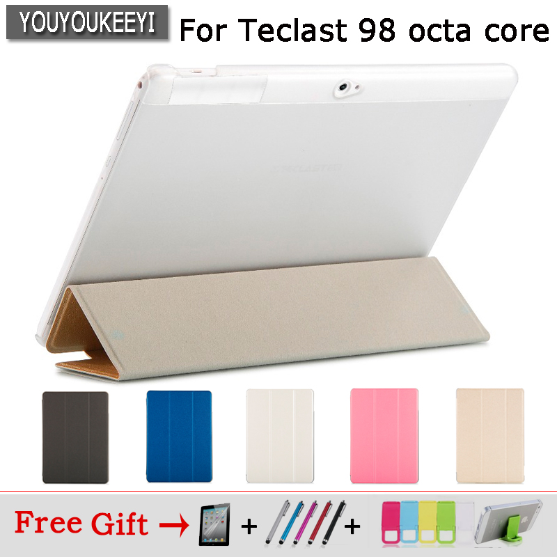 Ultra Slim PU case stand cover for Teclast 98 Octa core/ X10 Quad core 10.1inch tablet pc 5 colors Freeshipping+3 gift fashion 2 fold folio pu leather stand cover case for teclast x10 quad core 98 octa core 10 1inch tablet pc