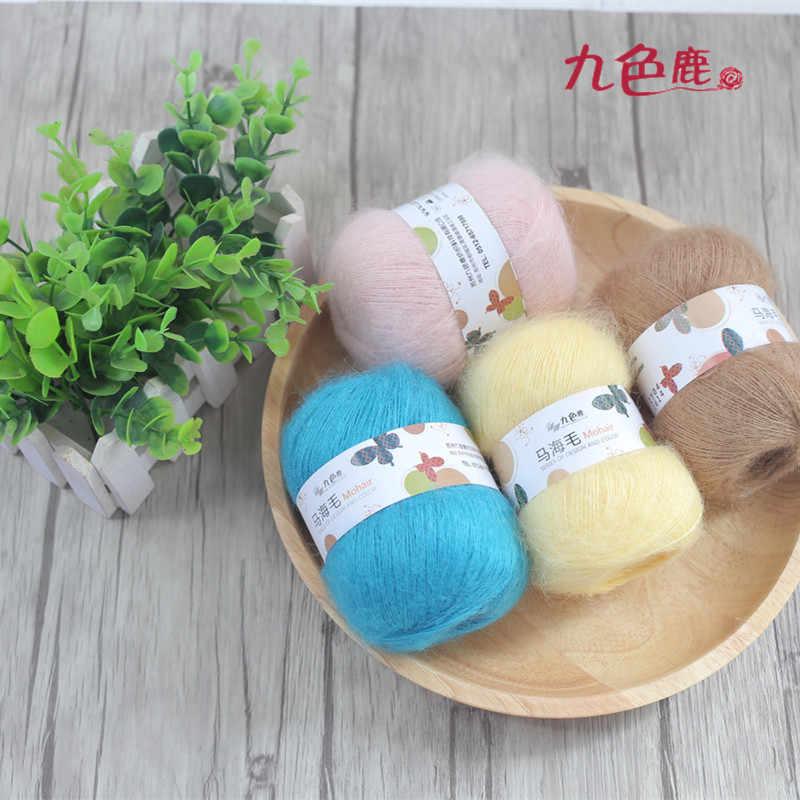 50g/공 모헤어 양모 원사 스웨터에 뜨개질 목도리 부드러운 얇은 스레드 b