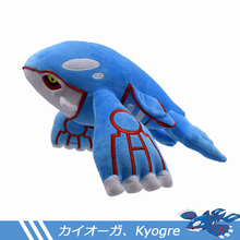2018 Free Shipping Large Size 37cm Pikachu Kyogre Stuffed Plush Toys Soft Baby