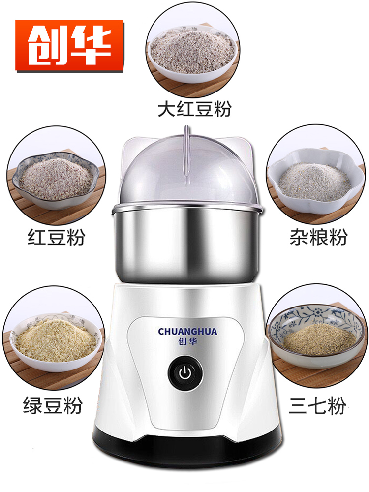 Grinder Mill Powder Machine Household Small Multi-functional Ultrafine Grain Mill Chinese Herbal Medicine Grinder 3