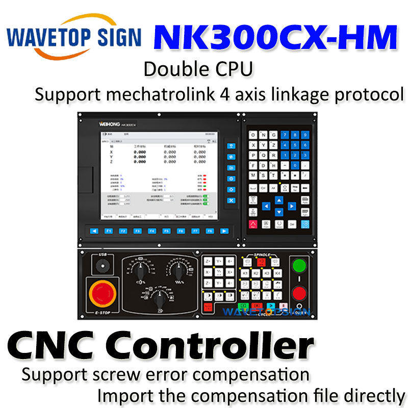 WEIHONG Integrated numerical control system NK300CX-HM support 3-5 axis linkage control double cpu 1.6GHZ 10.4INCH weihong card woodworking lathe engraving plasma denture machine weihong cnc system integration nk105g2 for 3 axis
