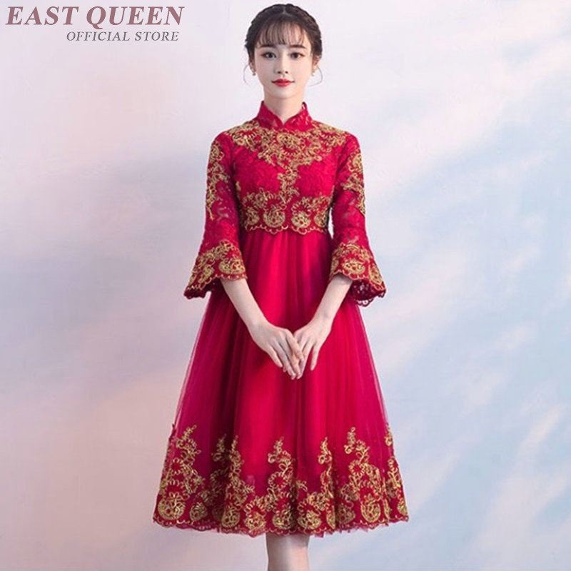 Chinese wedding dress traditional oriental style <font><b>2018</b></font> <font><b>bridal</b></font> <font><b>gown</b></font> bridesmaid dresses ceremony festival cheongsam AA4094 image
