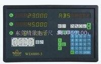 Rational EDM dro spark machine digital readout WE6800 3E free shipping