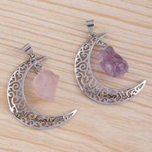 UMY Gorgeous Silver Plated Natural Amethyst Rose Quartz Crescent Moon Pendant Charm Stone Jewelry