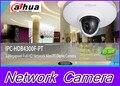 2014 New DAHUA mini PT dome 3mp dahua waterproof & full HD POE IPC-HDB4300F-PT, HDB4300F-PT free DHL shipping